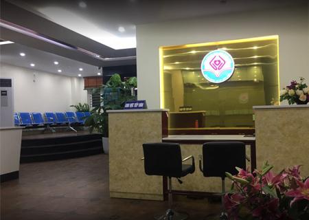 Phòng khám Kinh Đô điều trị đái rắt, tiểu rắt hiệu quả