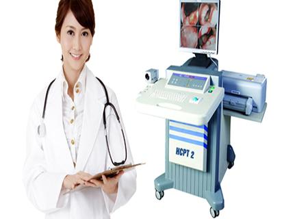 Phương pháp HCPT là địa chỉ chữa viêm bàng quang chất lượng